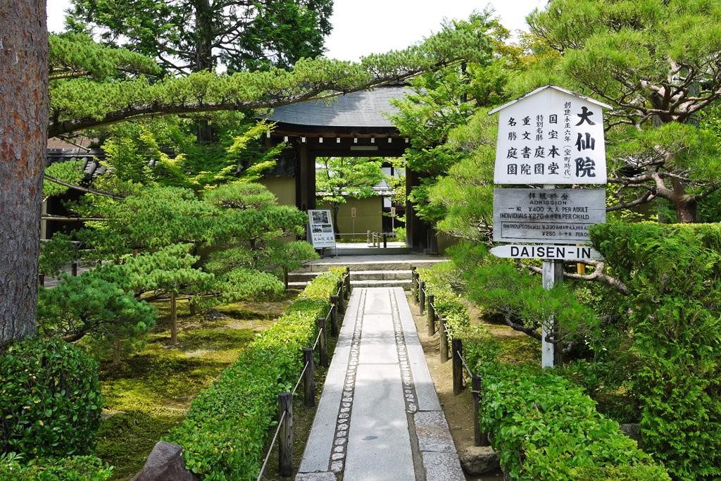 大徳寺大仙院書院庭園の枯山水