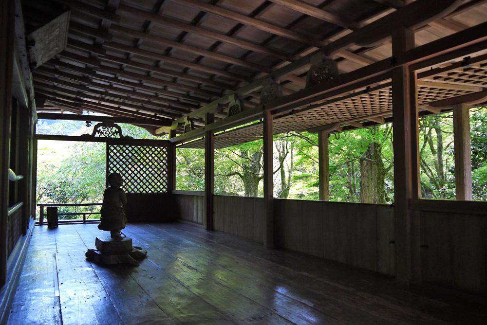 高山寺石水院庭園